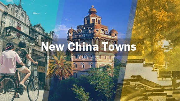 Special report: New China towns with distinctive features