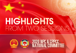 Highlights from 2020 Two Sessions