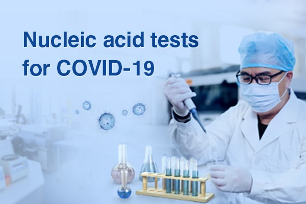 Lists of institutions offering COVID-19 nucleic acid tests
