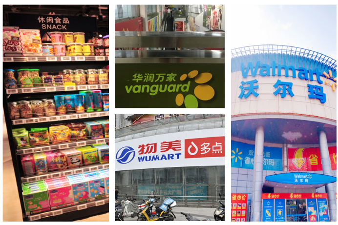 Top 10 supermarket brands in China in 2019