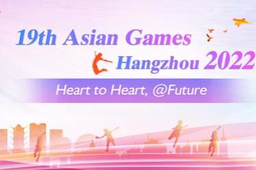 19th Asian Games