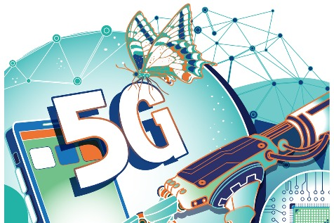 Hebei boosts 5G network, installs 9,440 base stations in H1