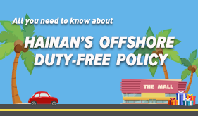 All you need to know about Hainan's offshore duty-free policy