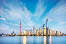 Lujiazui Finance and Trade Zone