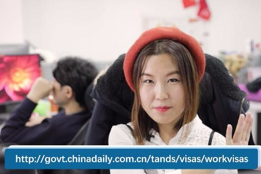 Q&A: All you need to know about visas and immigration in China