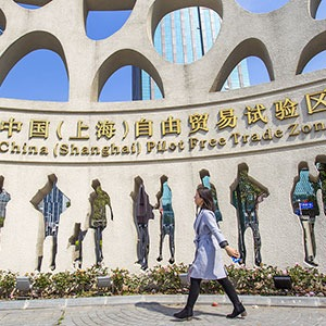 China (Shanghai) Pilot Free Trade Zone