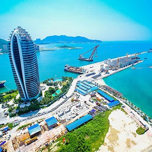 China (Hainan) Pilot Free Trade Zone