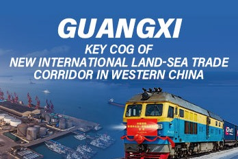 Guangxi, key cog of the land-sea corridor in western China
