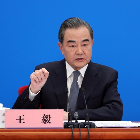 Watch it again: State Councilor and Foreign Minister Wang Yi meets the press