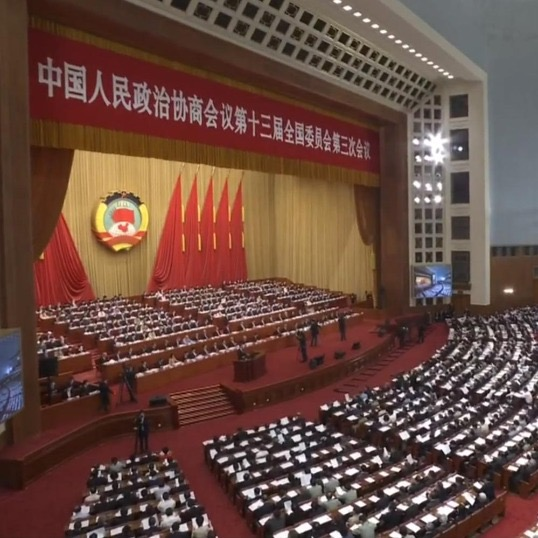 Watch it again: China's top political advisory body starts annual session
