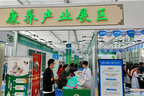 Northeast Asia TCM, health care industry expo opens in Changchun