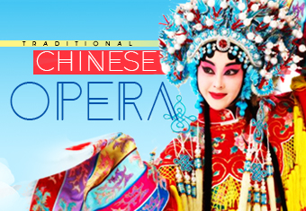 Featured theme: The quintessential Chinese operatic art