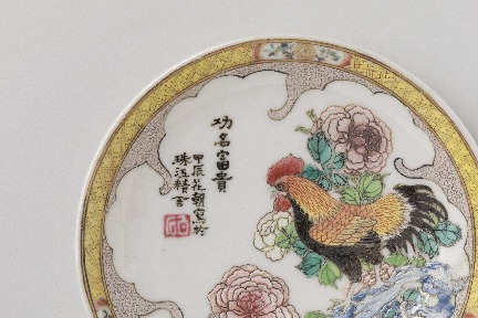 Ceramics treasures glittering on the Maritime Silk Road