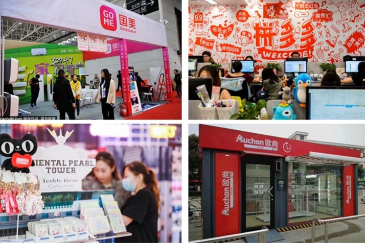 Top 10 Chinese retailers in 2019