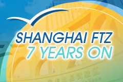 Shanghai Free Trade Zone 7 years on: A benchmark for China's reform and opening-up