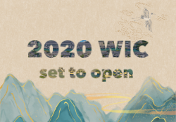 2020 WIC set to open