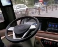 Advanced 5G self-driving minibus to zoom into WIC