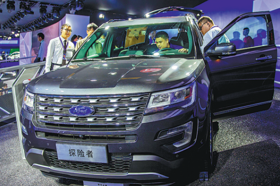 Ford's localization efforts paying off in China