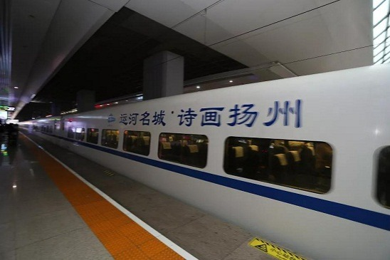 Yangzhou launches city-promotion train