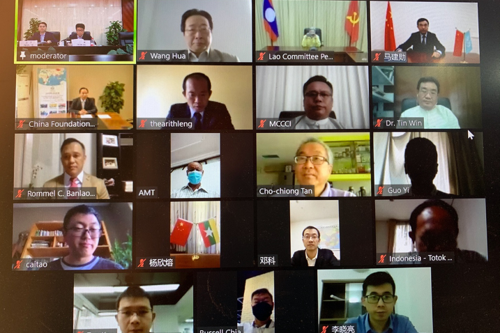 Civil society holds online seminar to boost China-ASEAN co-op with RCEP opportunities