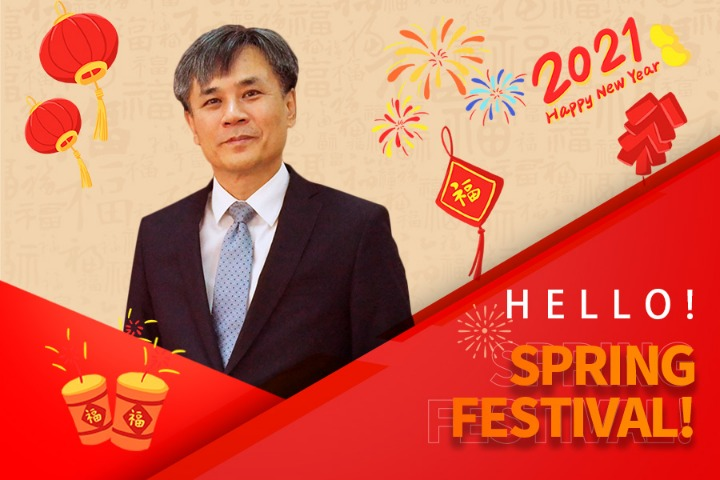 Diplomat on Korean way to mark Spring Festival