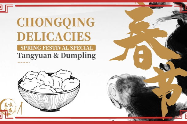 Chongqing Delicacies: Chinese New Year tradition with our fun animated recipes!