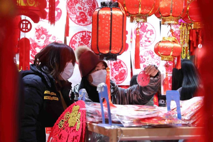 Chinese economy's Spring Festival holiday data highlights