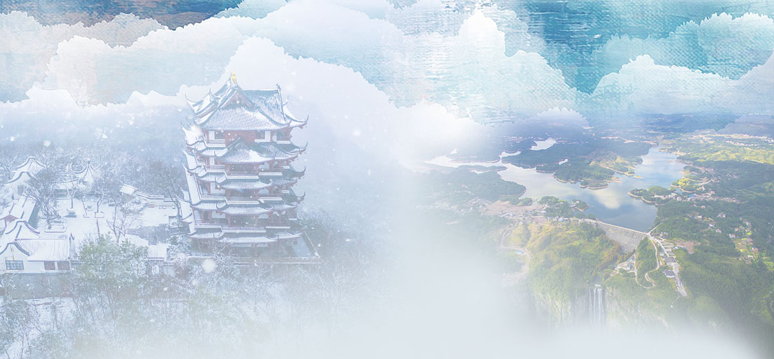 2021: China's newly designated top-level scenic attractions