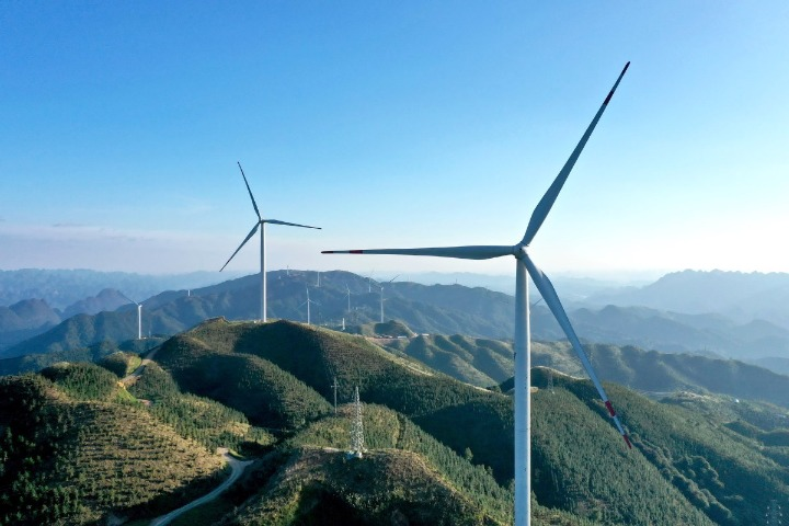 State Council releases guideline to boost green, low-carbon economy