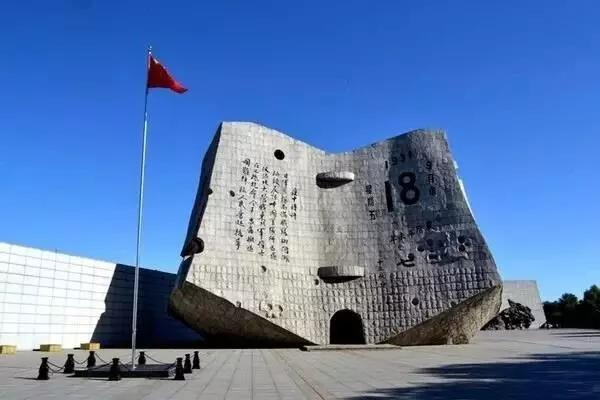 Shenyang gallery to commemorate start of war