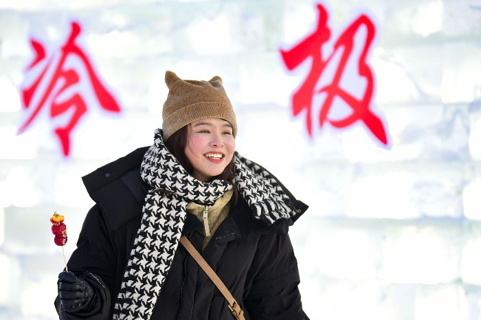 China's coldest village sees tourism warm up amid forest protection efforts