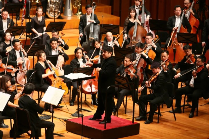 BSO has first concert of 2021 at NCPA in Beijing