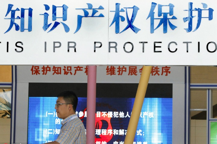 China clarifies rules on punitive damages for IPR infringements