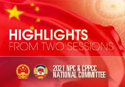Highlights from 2021 Two Sessions
