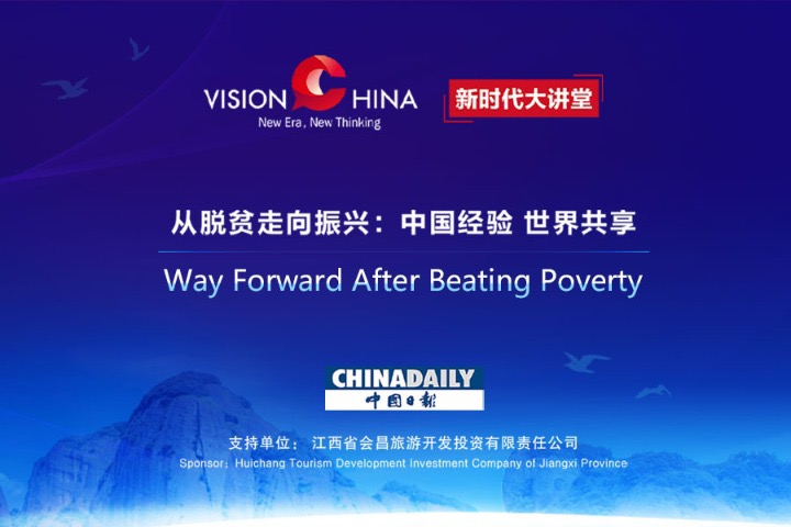Watch it again: Vision China spotlights Chinese experience of poverty alleviation