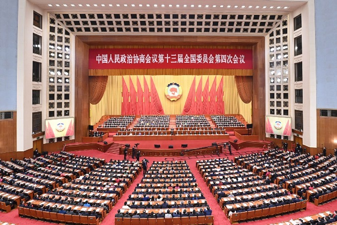 Watch it again: China's top political advisory body concludes annual session