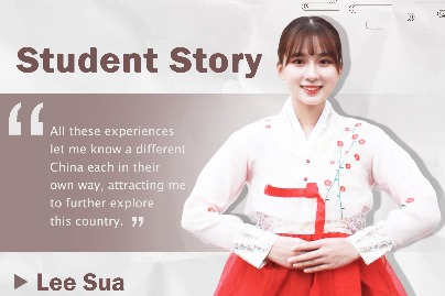 Lee Sua: China through my eyes