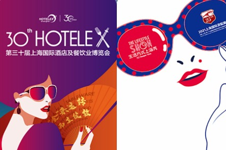 Mega Shanghai expo combines tourism, catering and lifestyle industries