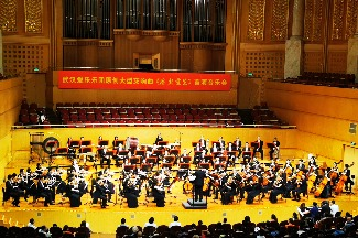 Music captures the spirit of Wuhan