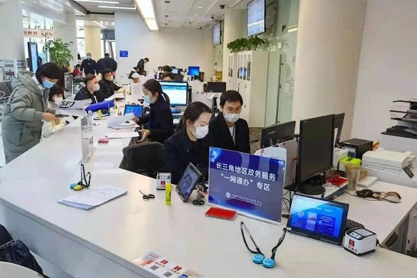 Wuxi to further improve business environment