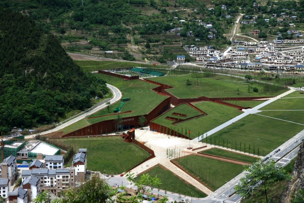 5.12 Wenchuan Earthquake Memorial Museum