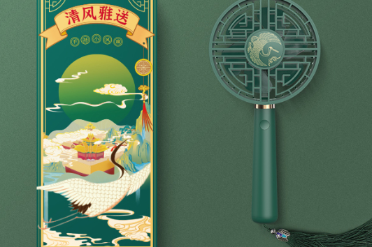 Museum rolls out portable fan
