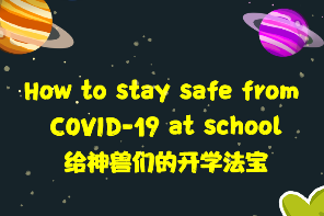H5: How to stay safe from COVID-19 at school