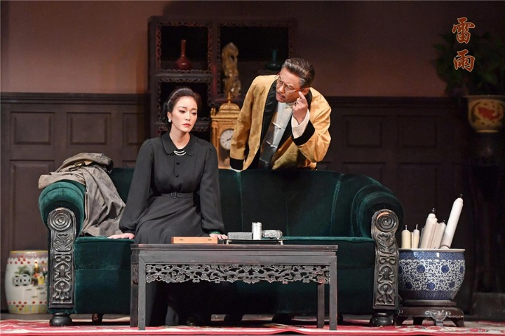 Classic play returns to Capital Theater