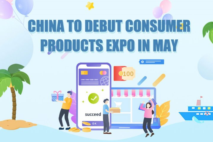 China to debut consumer products expo in May