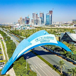 China (Guangdong) Pilot Free Trade Zone