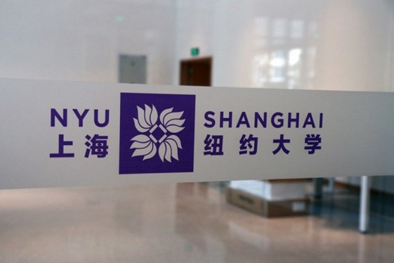 NYU Shanghai to enroll students from 84 countries for 2021 intake