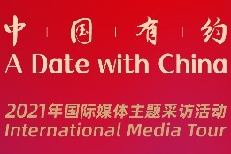 A Date with China