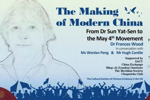 Online lecture shares stories of Sun Yat-Sen and his British friends