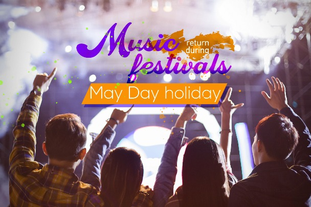 Music festivals return during May Day holiday, offline entertainment industry welcomes recovery
